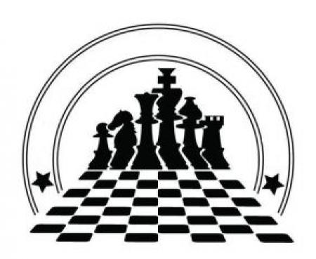 I Turniej Szachowy z cyklu Grand Prix Lubska