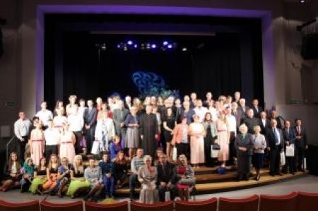 60 lecie Zespołu Szkół w Lubsku